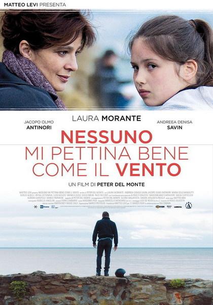 Nessuno mi pettina bene come il vento / Само вятърът сресва добре косите ми (2014)
