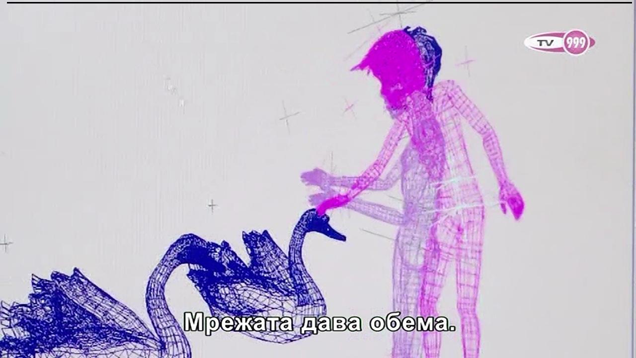 085fdc1bfc0b2623.jpg