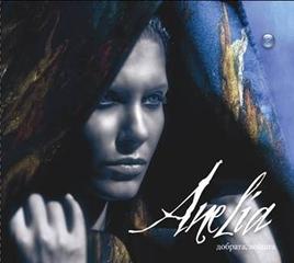 Анелия - Добрата, лошата (2010) 1f2bcde7109726a6
