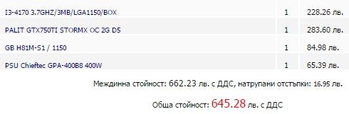 db5b142893193a39.jpg