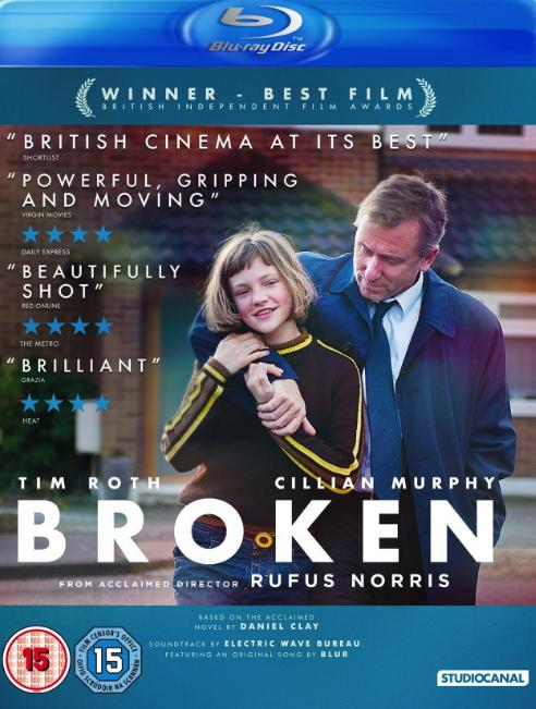 Broken / Пречупена (2012)