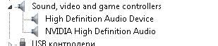 Звука на лаптоп спира след 5-10 мин
