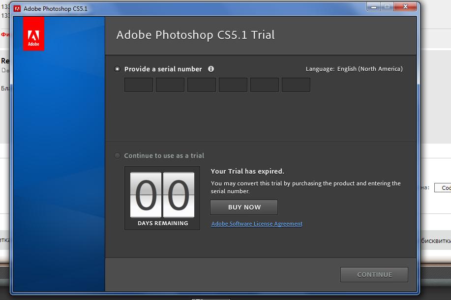 Photoshop CS5 Mac Кто-нибудь может найти серийник к антивируснику.