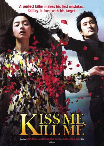 Kiss me, kill me 21a8ca2c55de52b5