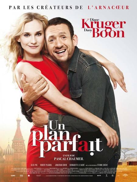 Un plan parfait  / Перфектен план (2012)