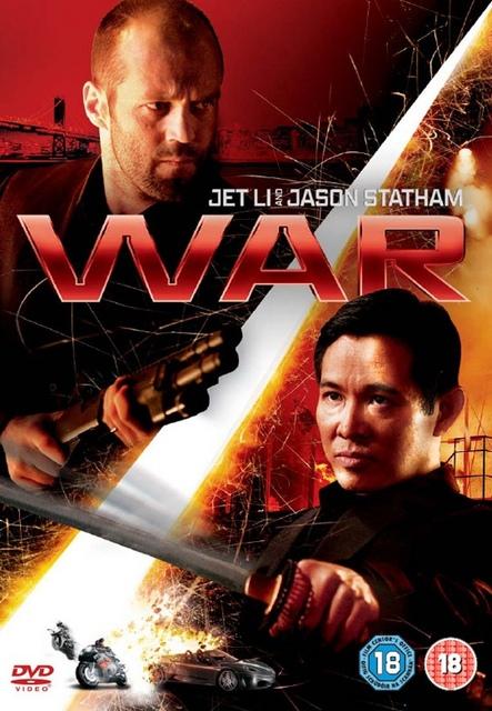 War / Единакът (2007) – BG Audio