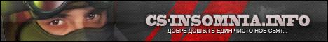 CS-INSOMNIA