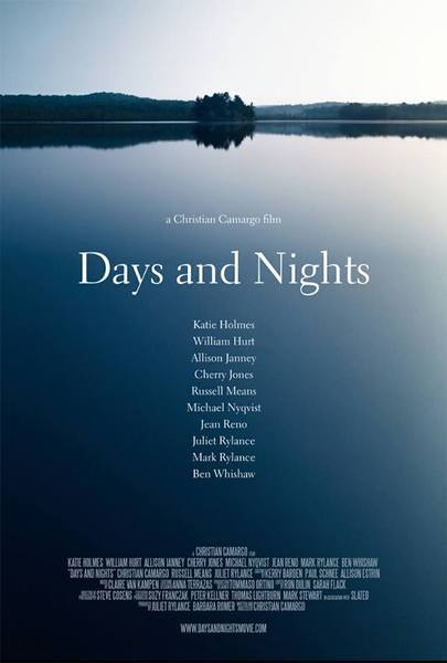 Days and Nights / Дни и нощи (2014)