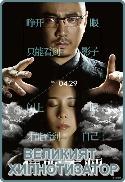 Завършени филми (Китай) A47bd15fce096711