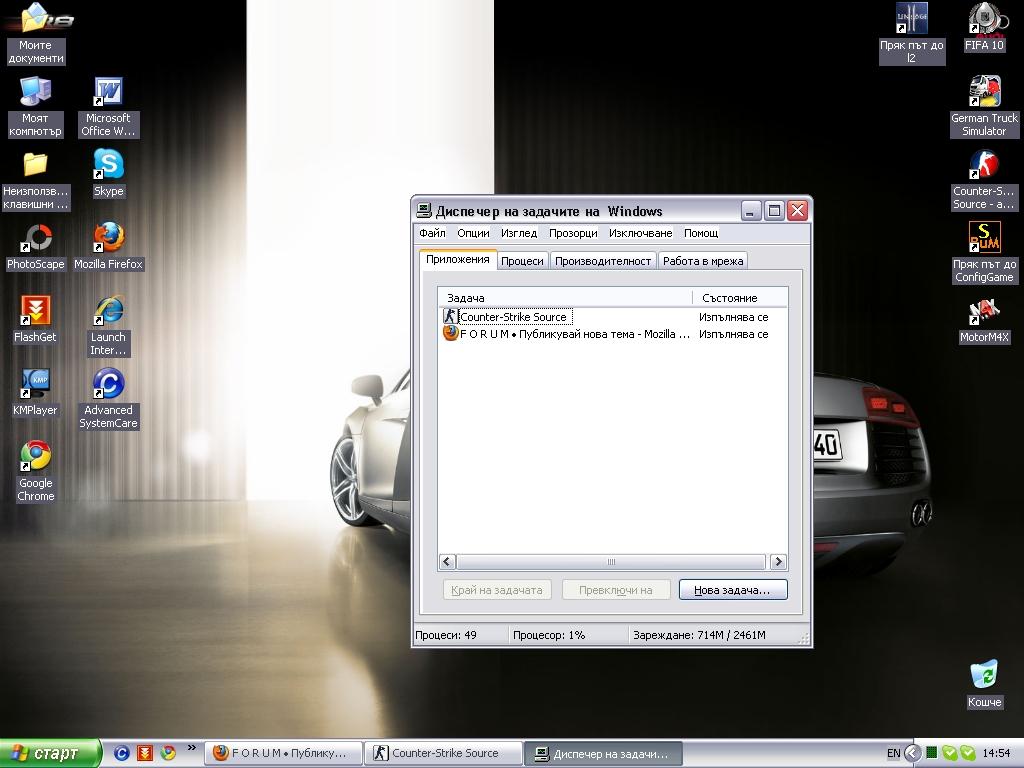 Counter-Strike Source Minimal Ping B72f3620e8ee86be