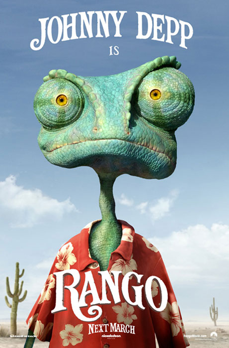 Rango / Ранго (2011) BG Audio