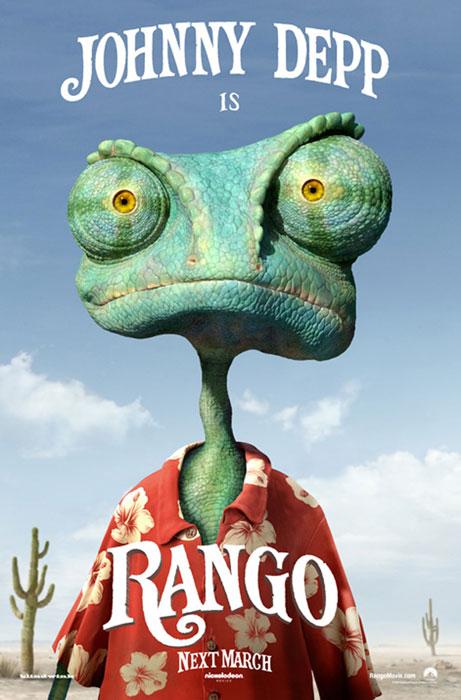 Rango / Ранго (2011) BG Audio