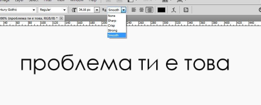 Гадни шрифтове във PS