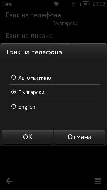 Nokia N8 RM-596 111.040.1511 Belle Refresh CFW by ivo777 [07.07.2013] 3e564e220534a147