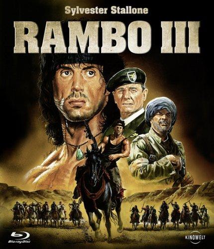 Rambo 3 BGAUDiO / Рамбо 3 (1988)