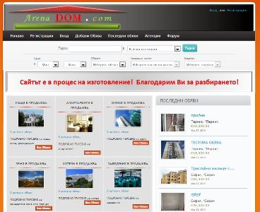 Arenadom.COM - сайт за имоти