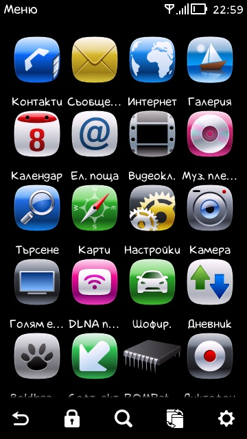 4x5 Menu мод за Nokia Belle FP2 12838fdbb6b6ad14