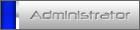 Администратор