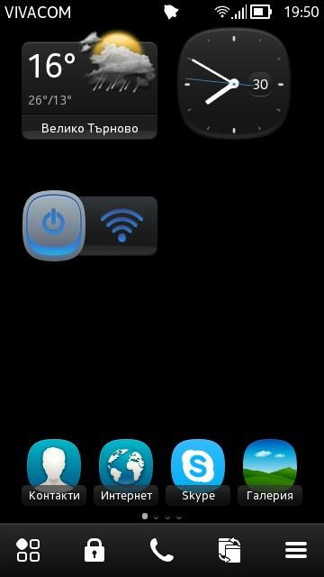 Nokia N8 RM-596 111.040.1511 Belle Refresh CFW by ivo777 [07.07.2013] 17e0ea4699c7b25a