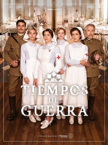 Tiempos de guerra / Мароко: военни времена 1x10 (2017)