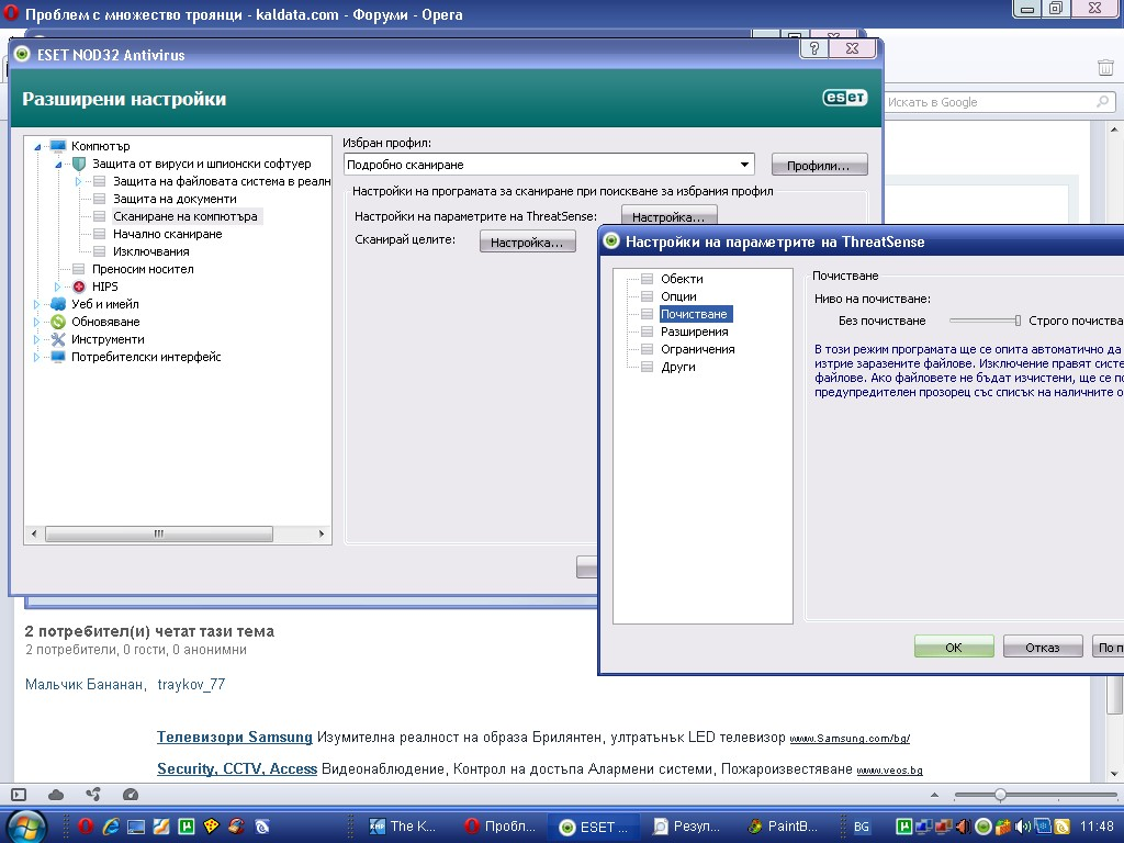 Massfilter sys на zte modem driver disk