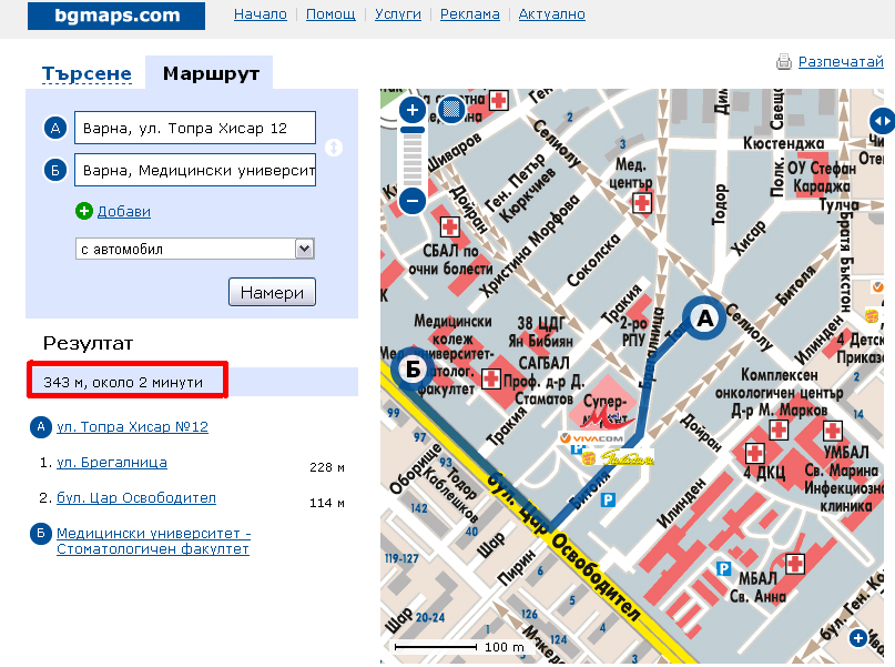 Karta 2019 Medicinski Universitet Varna Karta