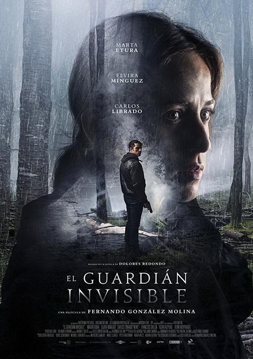El guardian invisible / Невидимият пазител (2017)