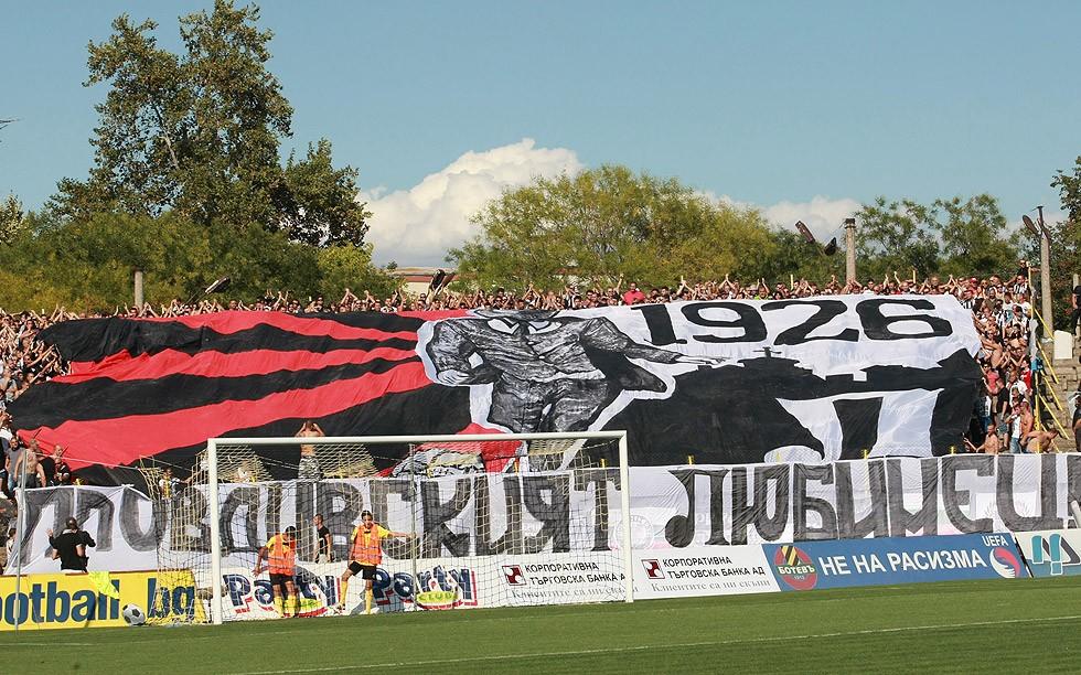 Lokomotiv Plovdiv 5ed955f53af0d91b