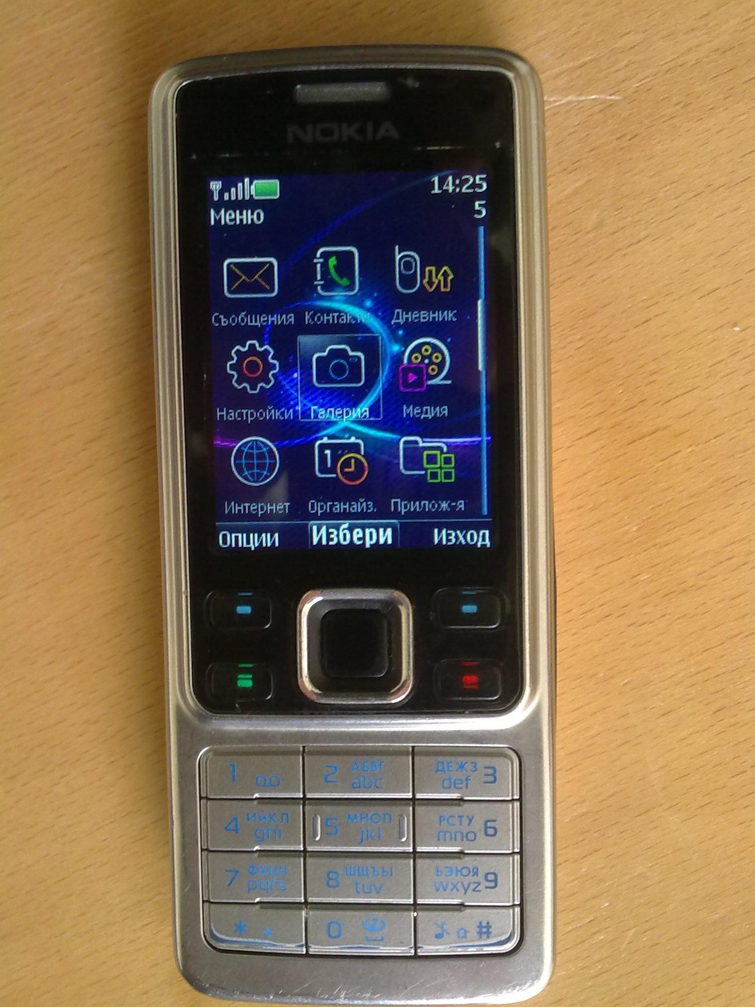 Themes Samsung 6300