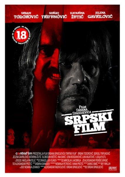 a serbian film torrent