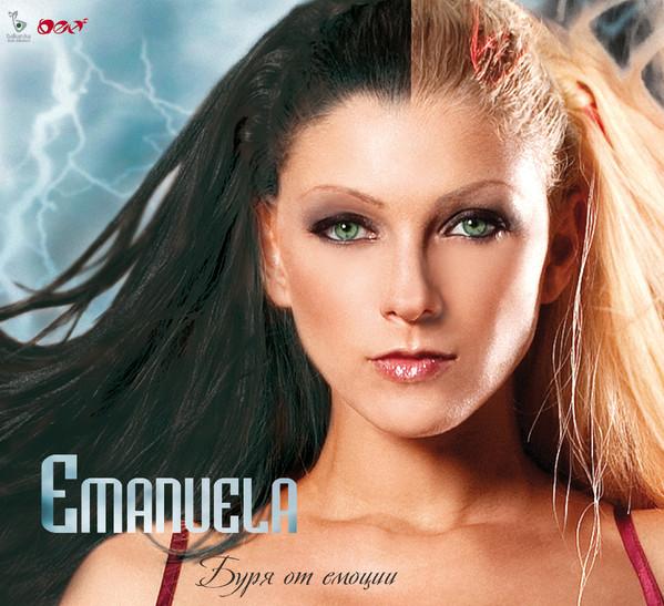 Обложка на албума