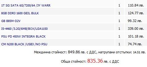 c0a321dd62c8e7c7.jpg
