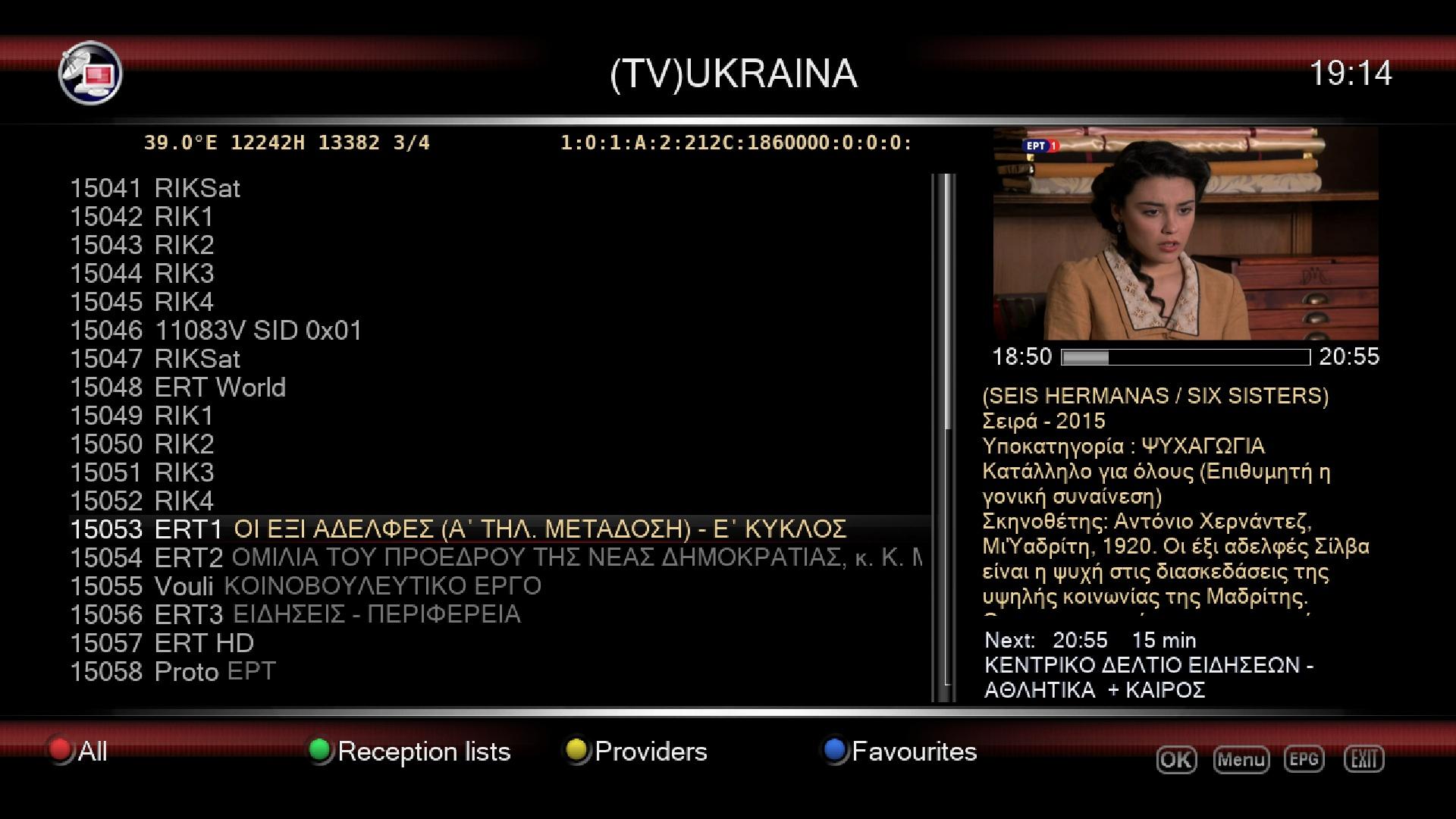 12463H / 28330 @ Hellas Sat 3 - Page 6 - Digital TV Forums