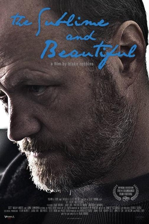 The Sublime and Beautifu l / Възвишеният и красивият (2014)